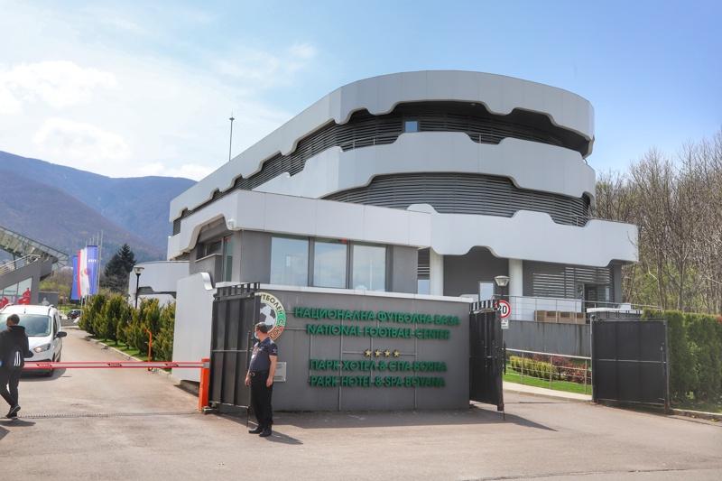 сградата на БФС