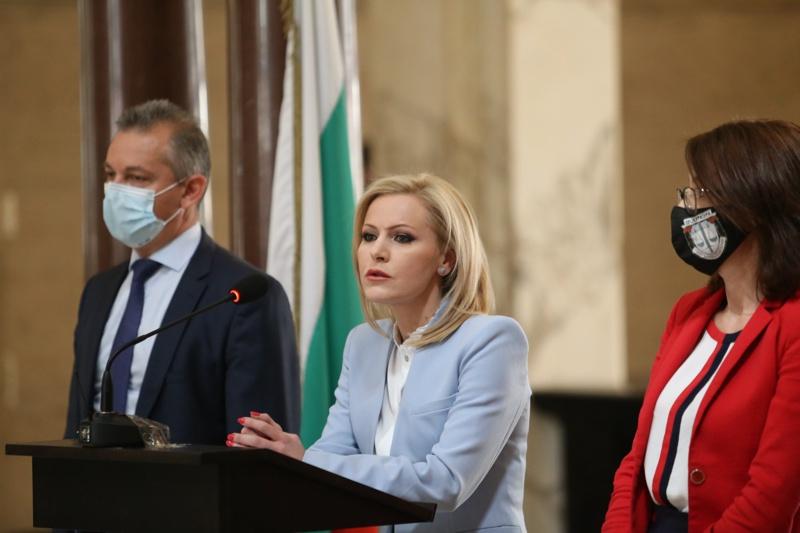 Димитър Георгиев и Сийка Милева
