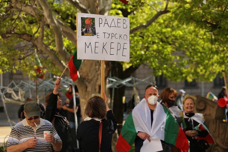 протест срещу Румен Радев, воден от Стъки