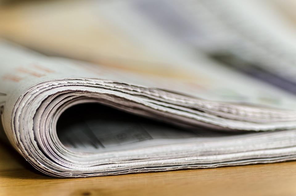 вестници, печат