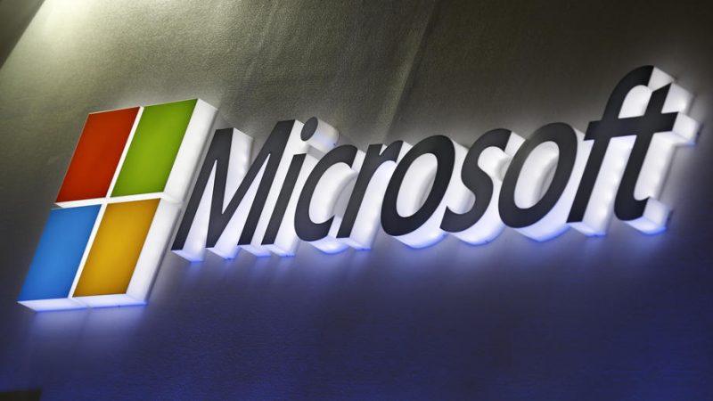 Майкрософт Microsoft