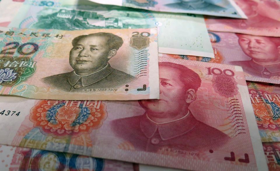 Китай юани китайски пари