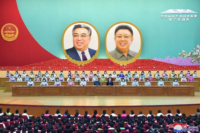 Северна Корея конгрес жени