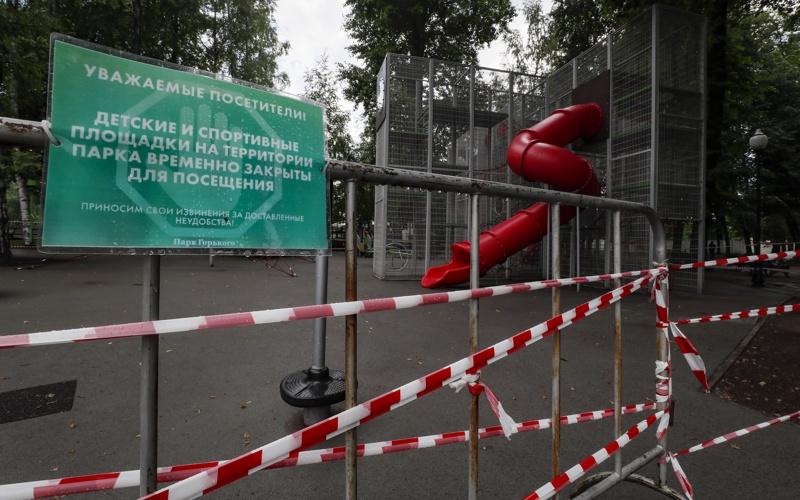 Москва коронавирус мерки