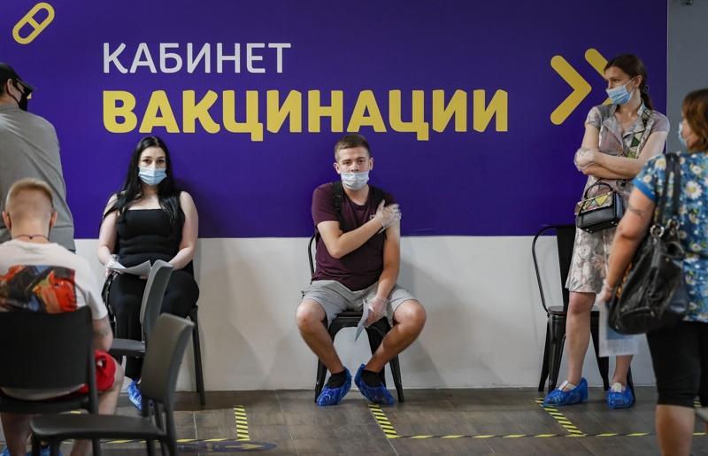 Москва ваксина ваксинация