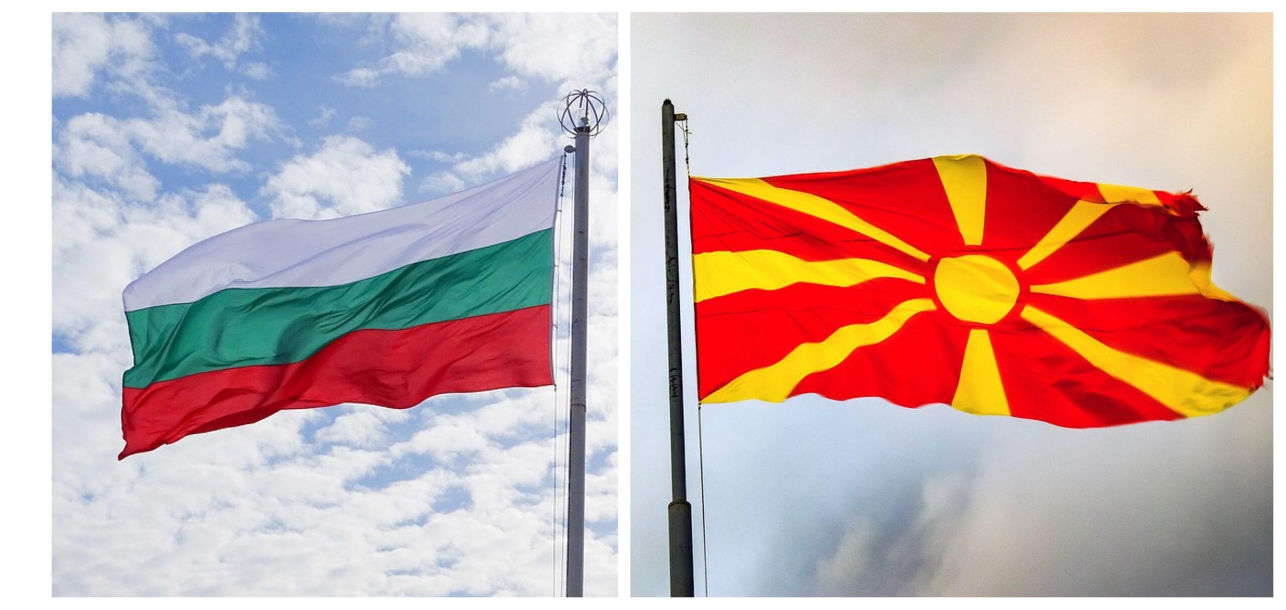 България Северна Македония флаг