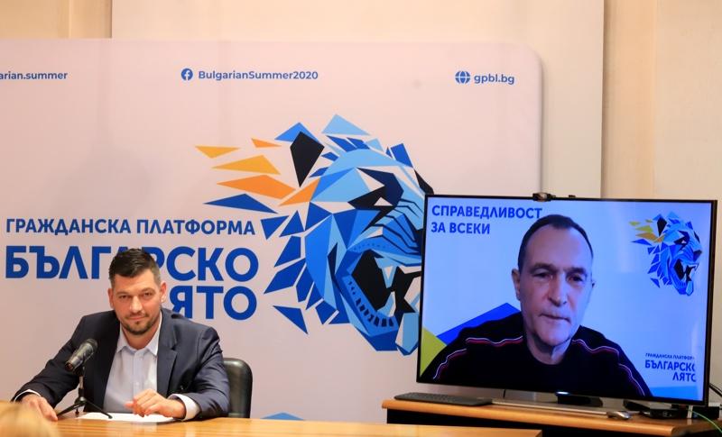 Васил Божков и лидер на Българско лято