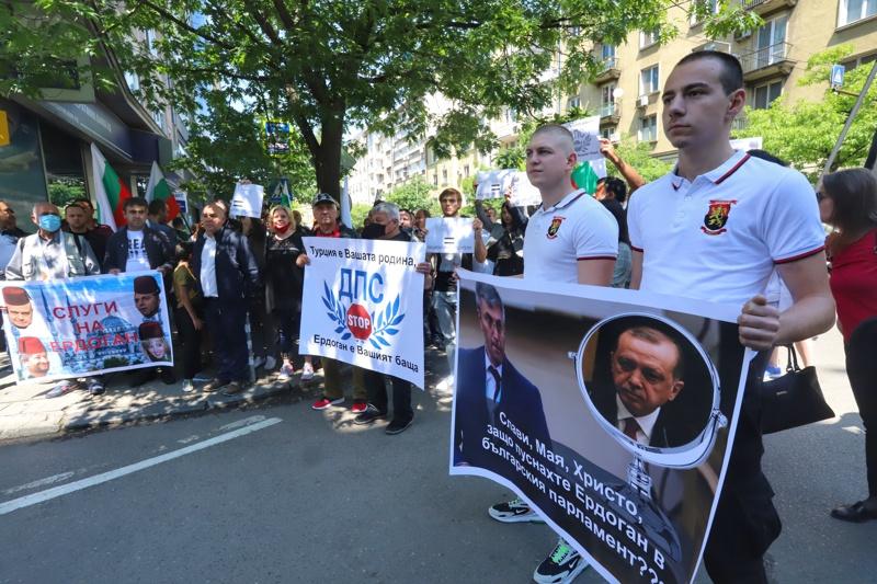 протест на Патриотите срещу ДПС