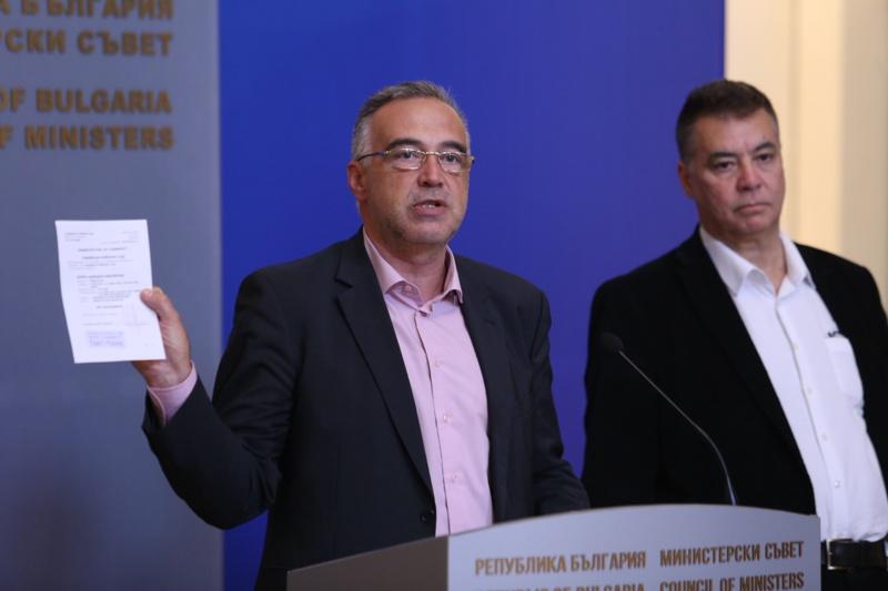 Антон Кутев и шефа на фонд Земеделие Борислав Михайлов