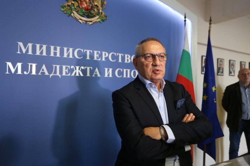 Андрей Кузманов, спортен министър