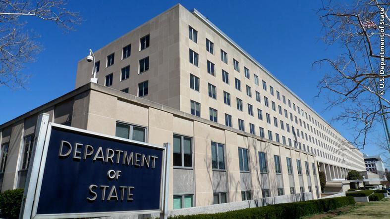 Държавен департамент