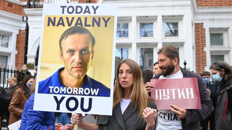 Навални протест