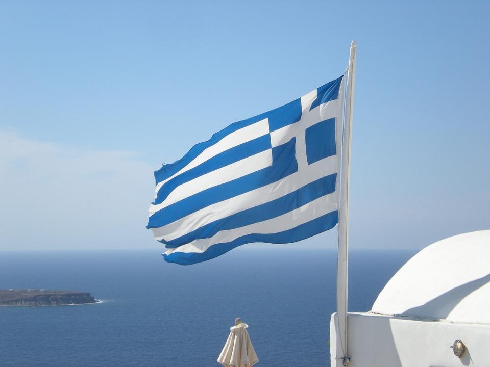 Гърция гръцки флаг