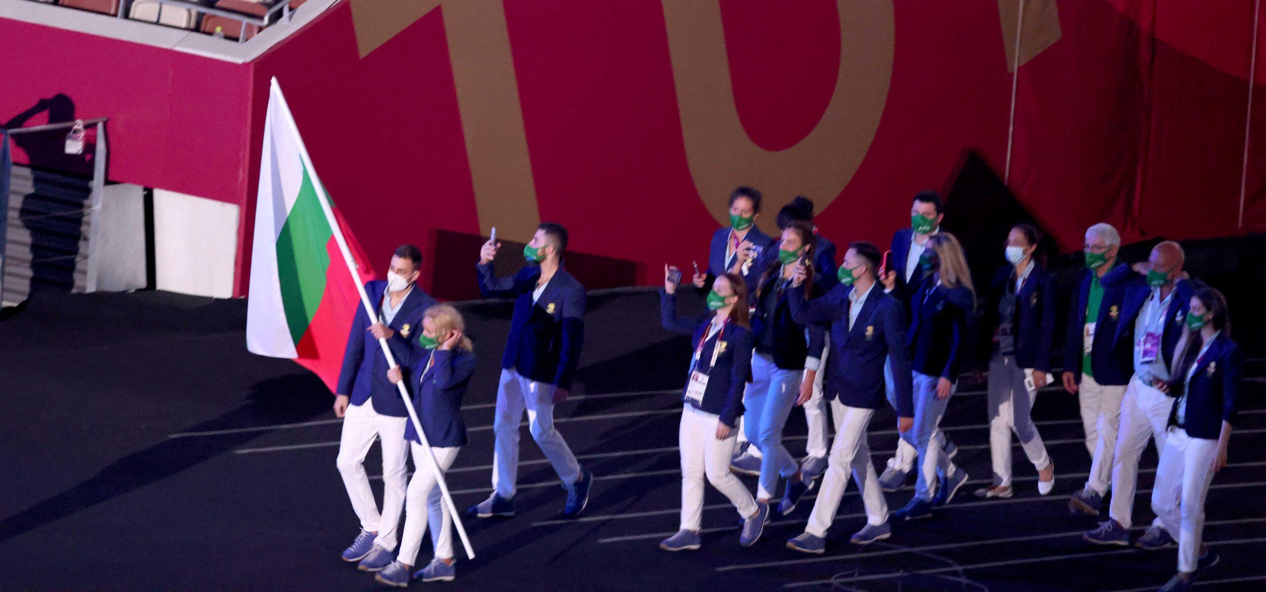 българите в Токио 2020