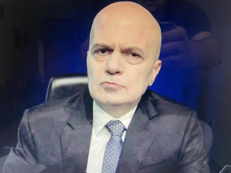 Станислав Слави Трифонов