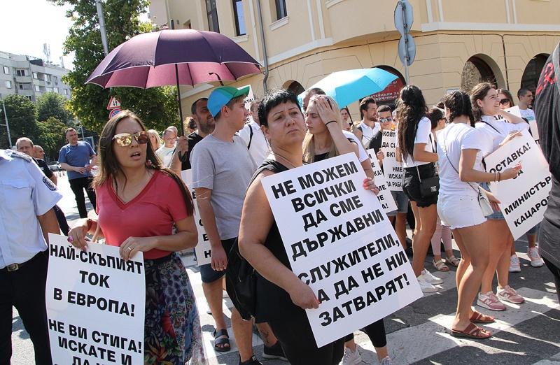протест заведения Пловдив