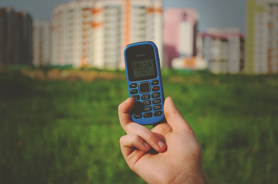 мобилен телефон Нокия