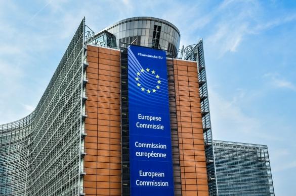 Eвропейска комисия