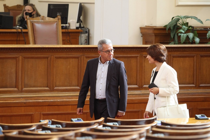 Йордан Цонев, Десислава Атанасова
