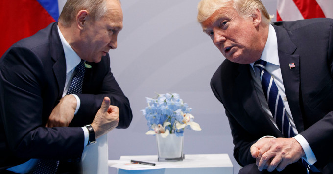 Путин Тръмп