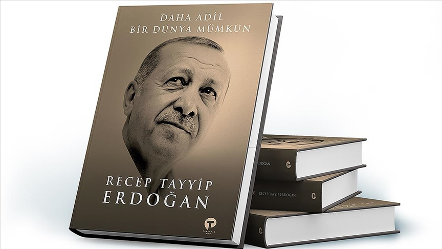 Ердоган книга