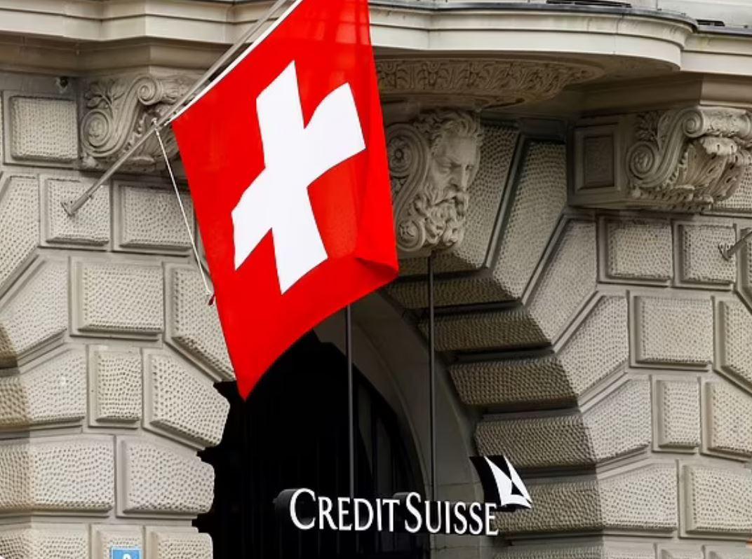 банка Швейцария