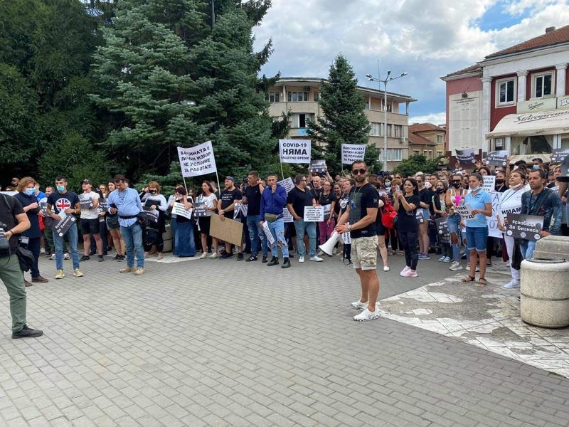 заведения, протести