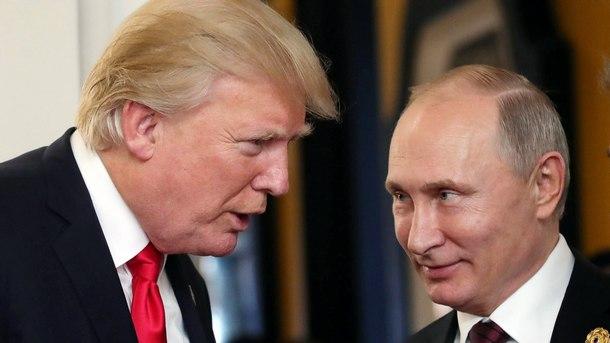 БГНЕС Владимир Путин Доналд Тръмп