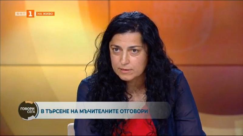 жената на майор Терзиев