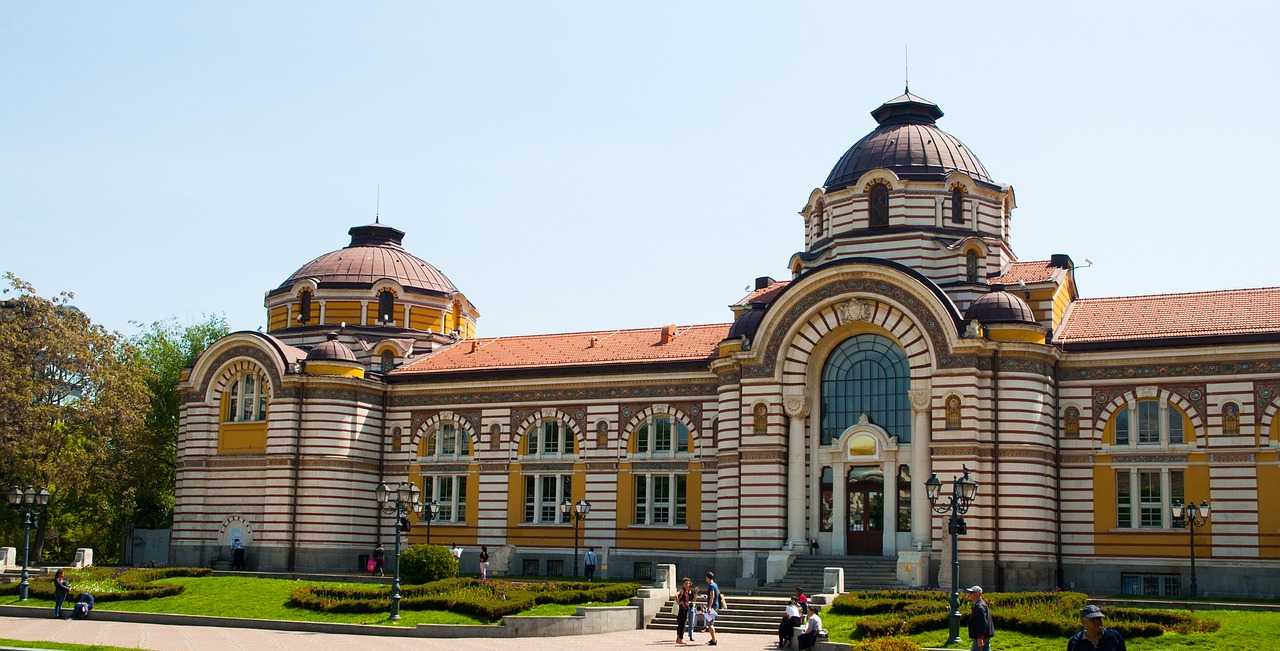 банята в София
