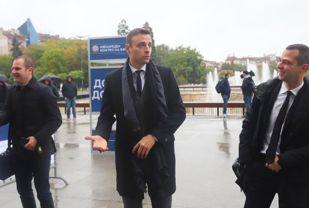 Бербатов конгрес БГНЕС