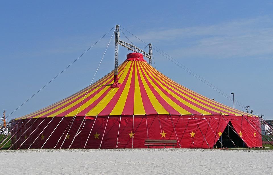 цирк шатра