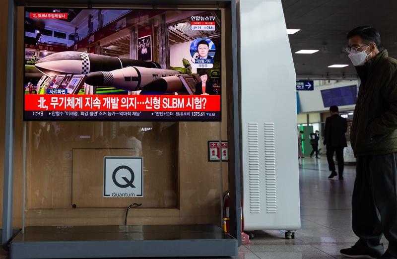 Южна Корея ракета Северна Корея