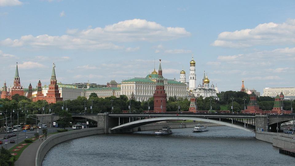 Москва Кремъл