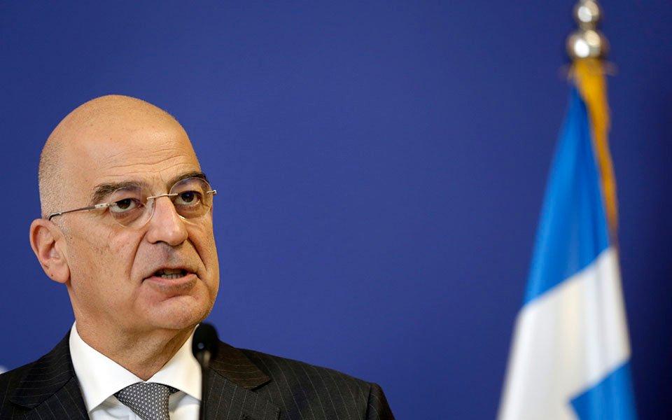 Дендиас Гърция министър