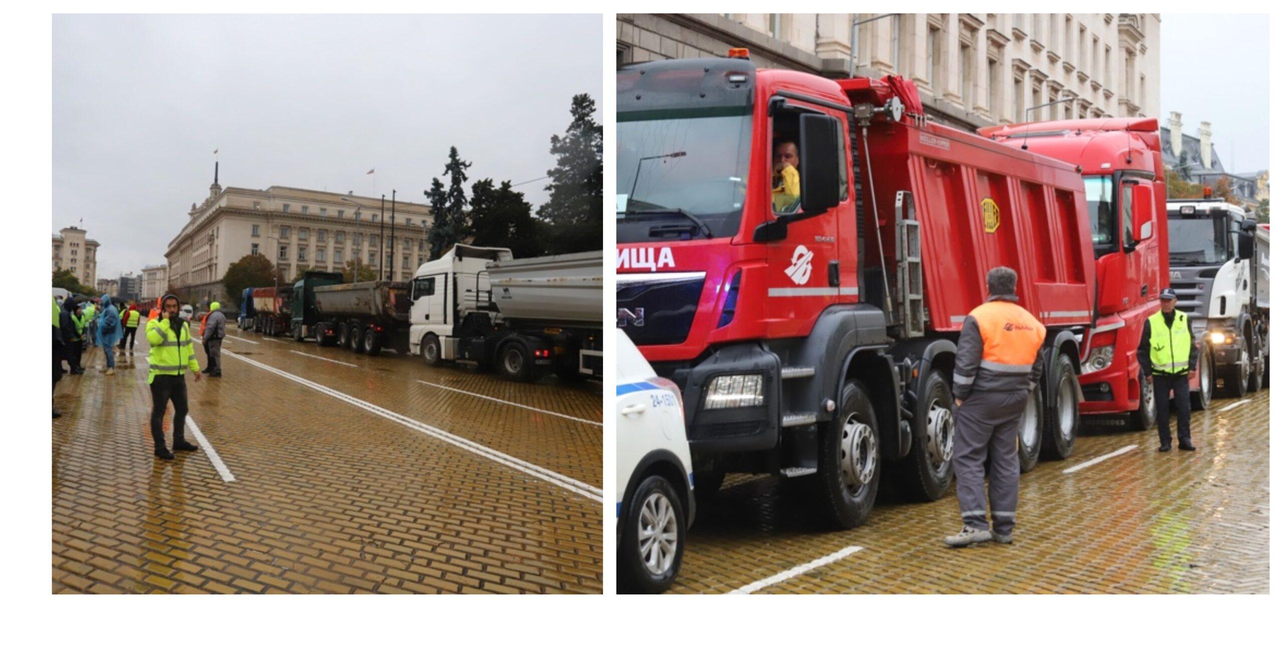 камиони София пътни строители