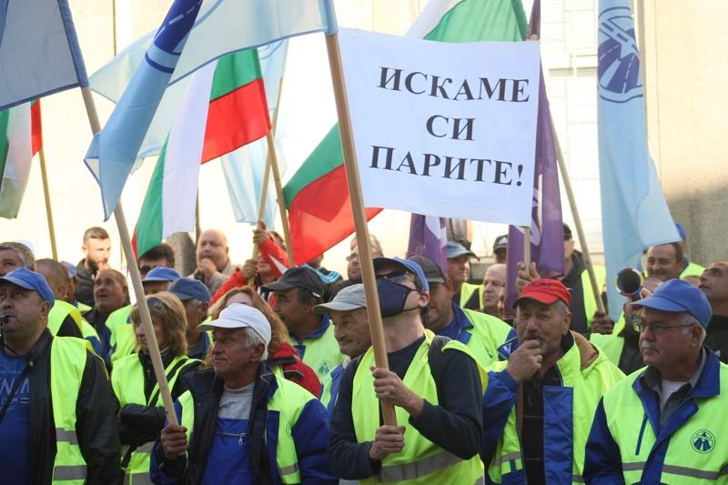 протест, работници