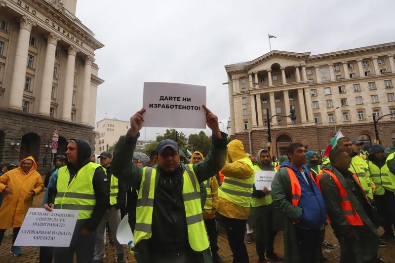 протест на работници